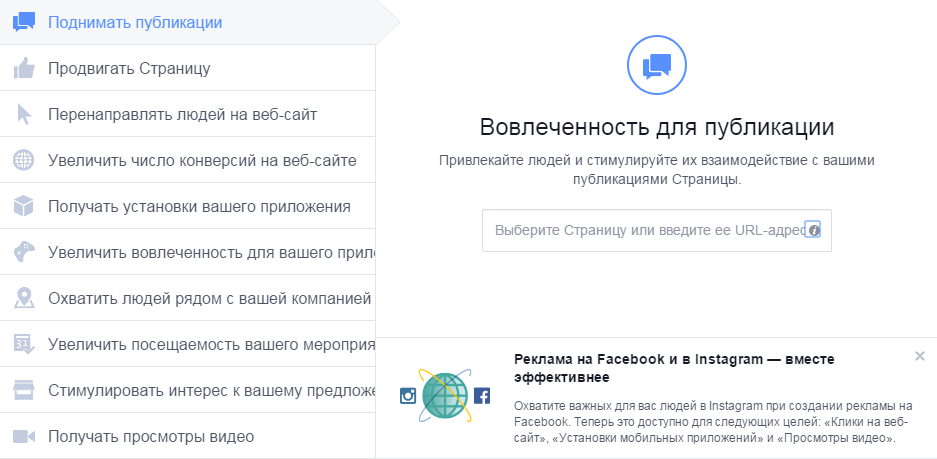 B - Facebook Ad Manager